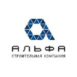 Альфа строительная компания